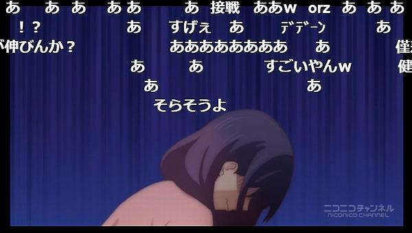 6話 (94)