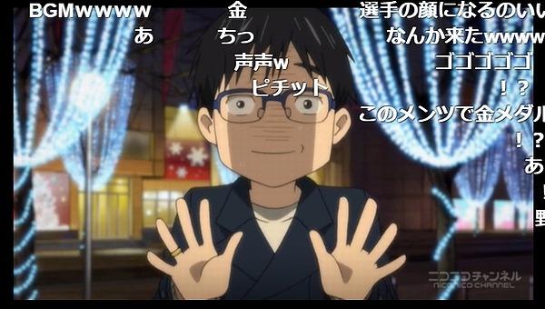 10話 下 (50)