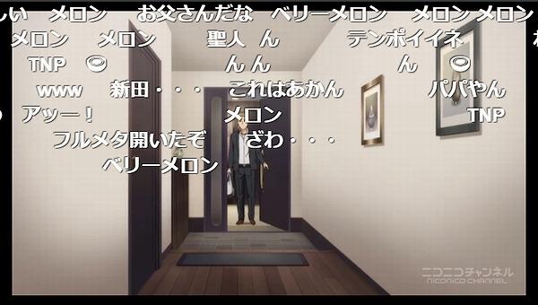 9話 (136)