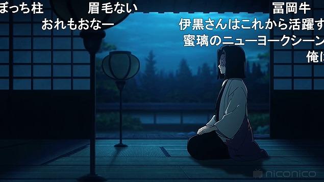 23話 (156)