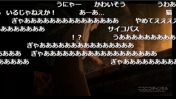 5話 (51)