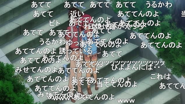 6話 (143)