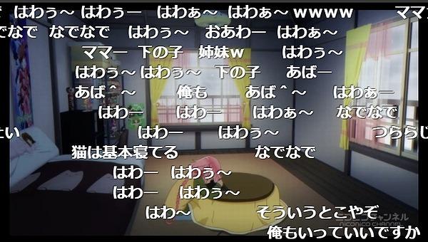 12話 (90)