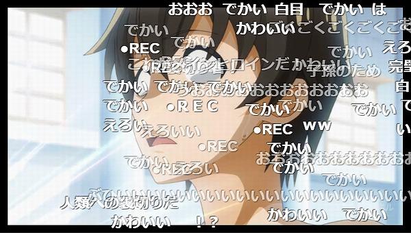 7話 (36)