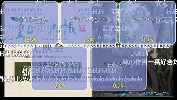 6話 (139)