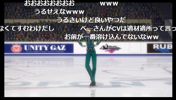 9話 下 (11)