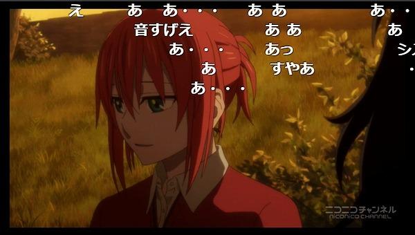 7話 (80)