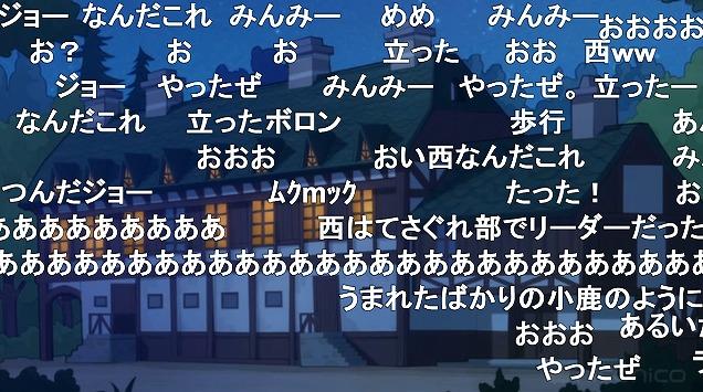 2話 (90)