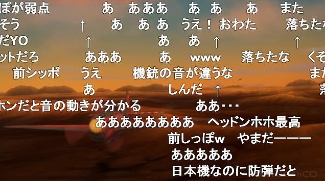 7話 (95)