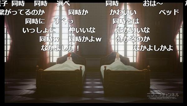22話 (11)