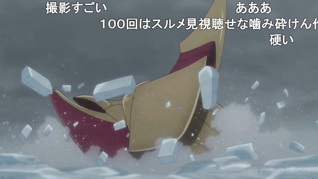 1話 (109)