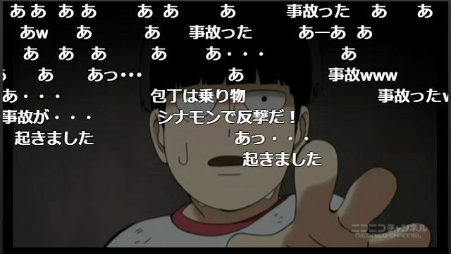 5話 (14)