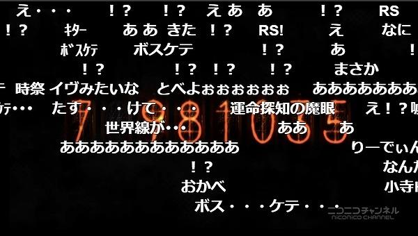 7話 (110)