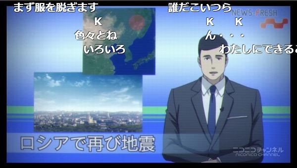 7話 (96)