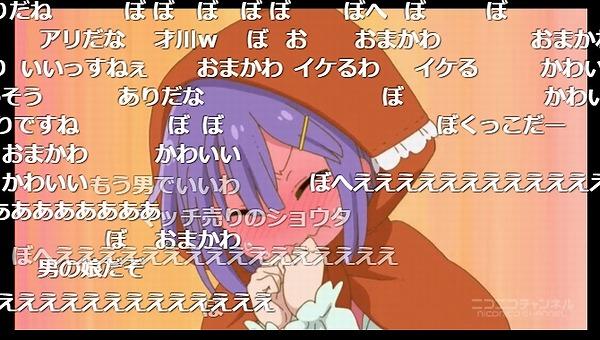 10話 (58)
