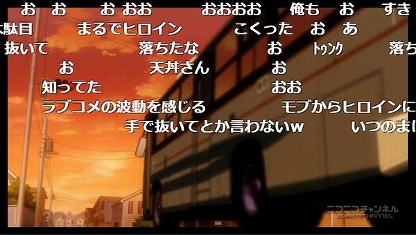 7話 (63)