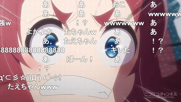 2話 (121)