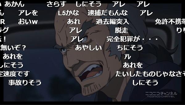 15話 (122)