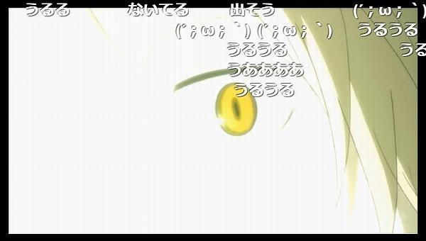 5話 (110)