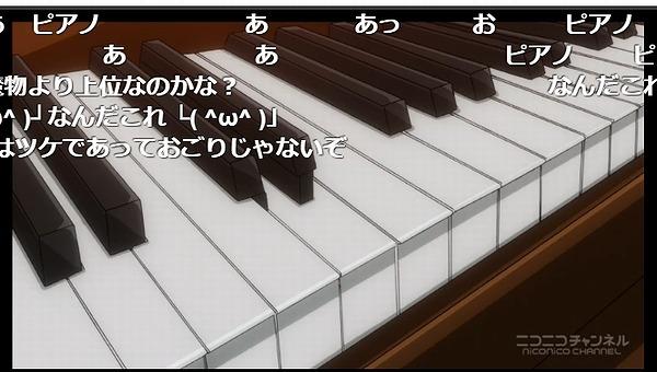 11話 (22)