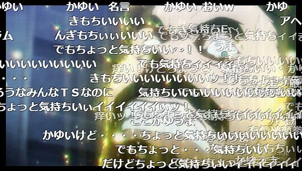 1話 (118)