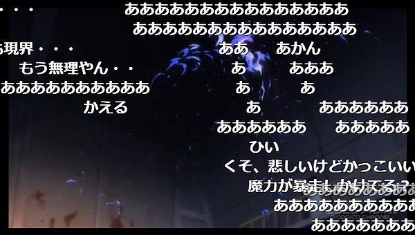12話 (45)
