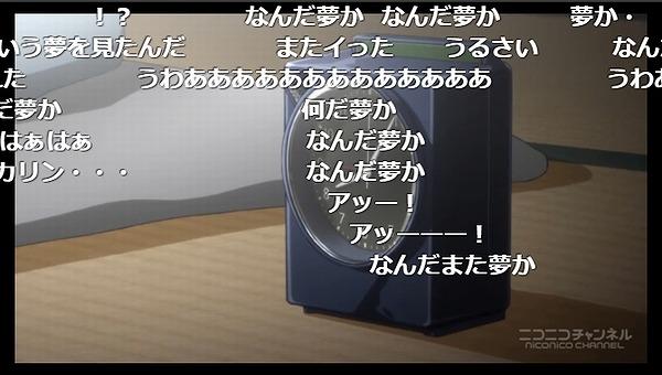 4話 (8)