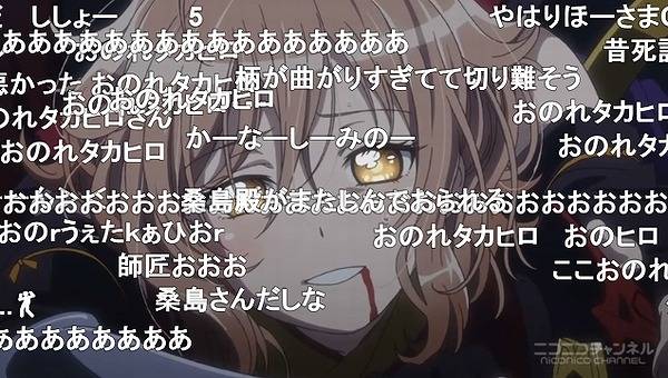 9話 (132)