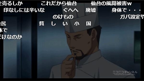 1話 (75)