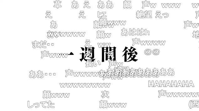 五話 (110)