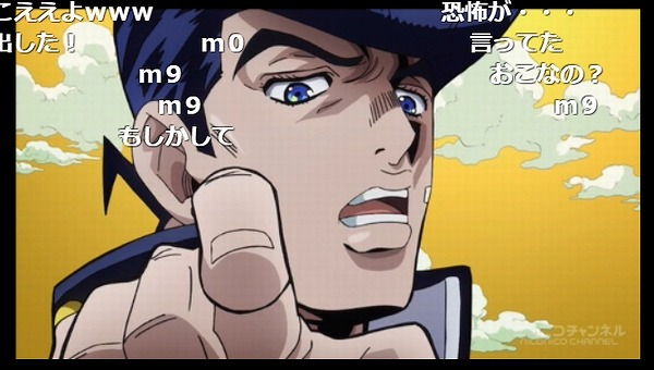 33話 (126)