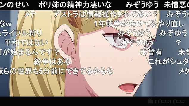 10話 (48)
