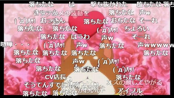 11話 (39)