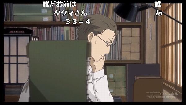 4話 (3)