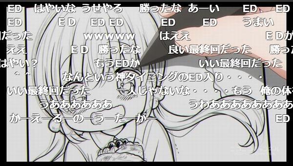 12話 (133)