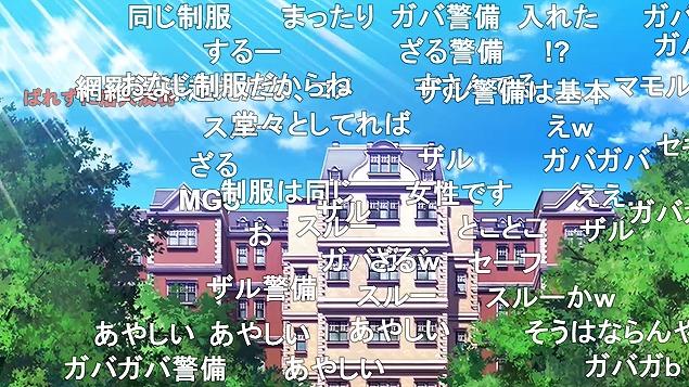 10話 (20)