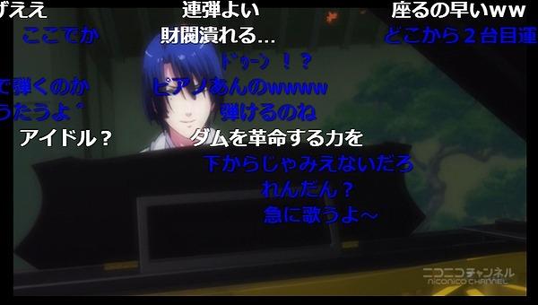 8話 下 (4)