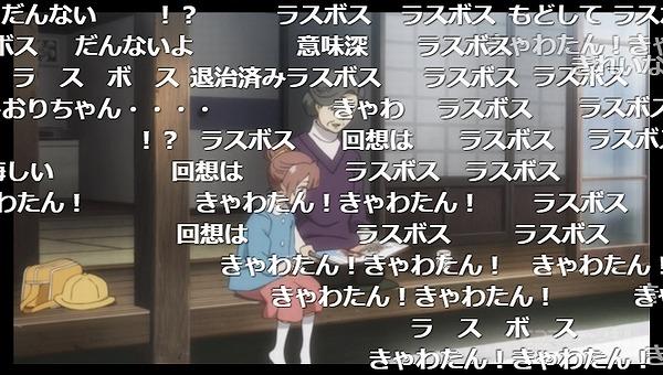 7話 (29)