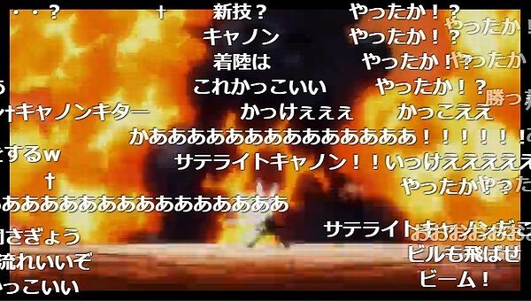 2話 (101)