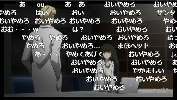 3話 (55)