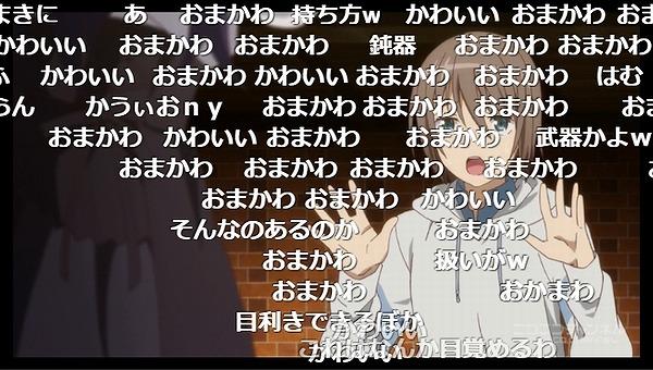 1話 (113)