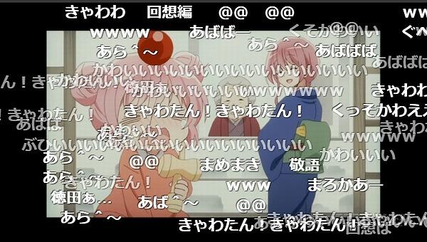 12話 (98)