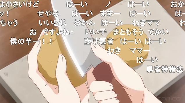 2話 (113)