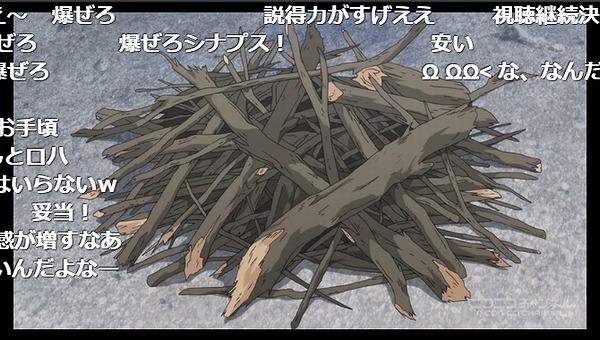 1話 (51)