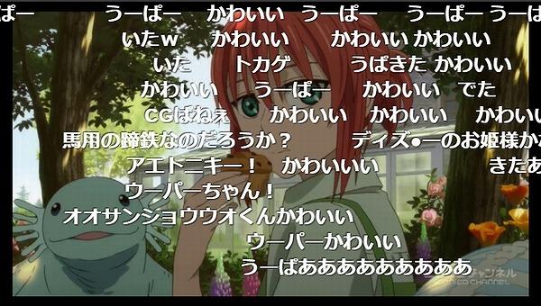 7話 (19)