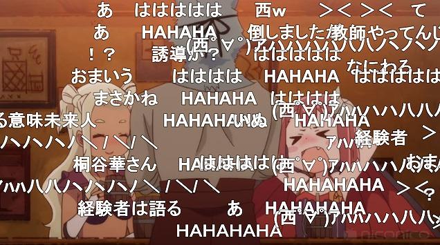 2話 (61)