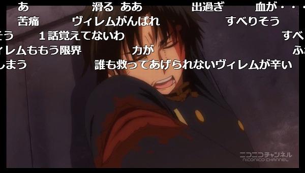 12話 (58)