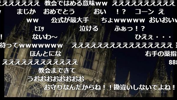 10話 下 (6)