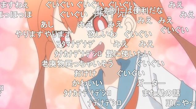 10話 (53)