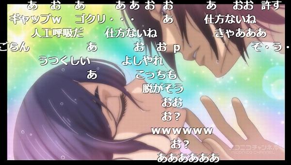 7話 (93)